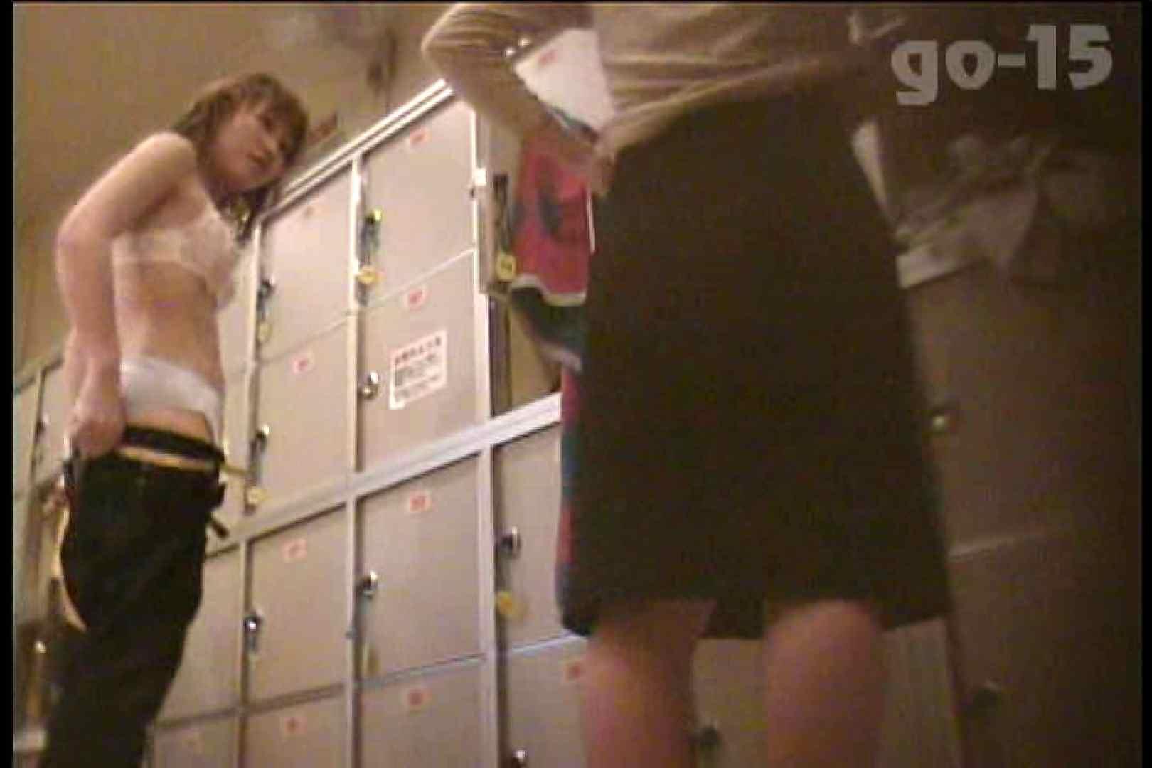 電波カメラ設置浴場からの防HAN映像 Vol.15 アラ30 | お姉さんのSEX  108枚 73