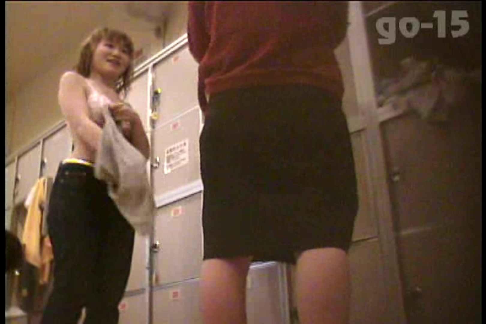 電波カメラ設置浴場からの防HAN映像 Vol.15 ギャル達 ヌード画像 108枚 74