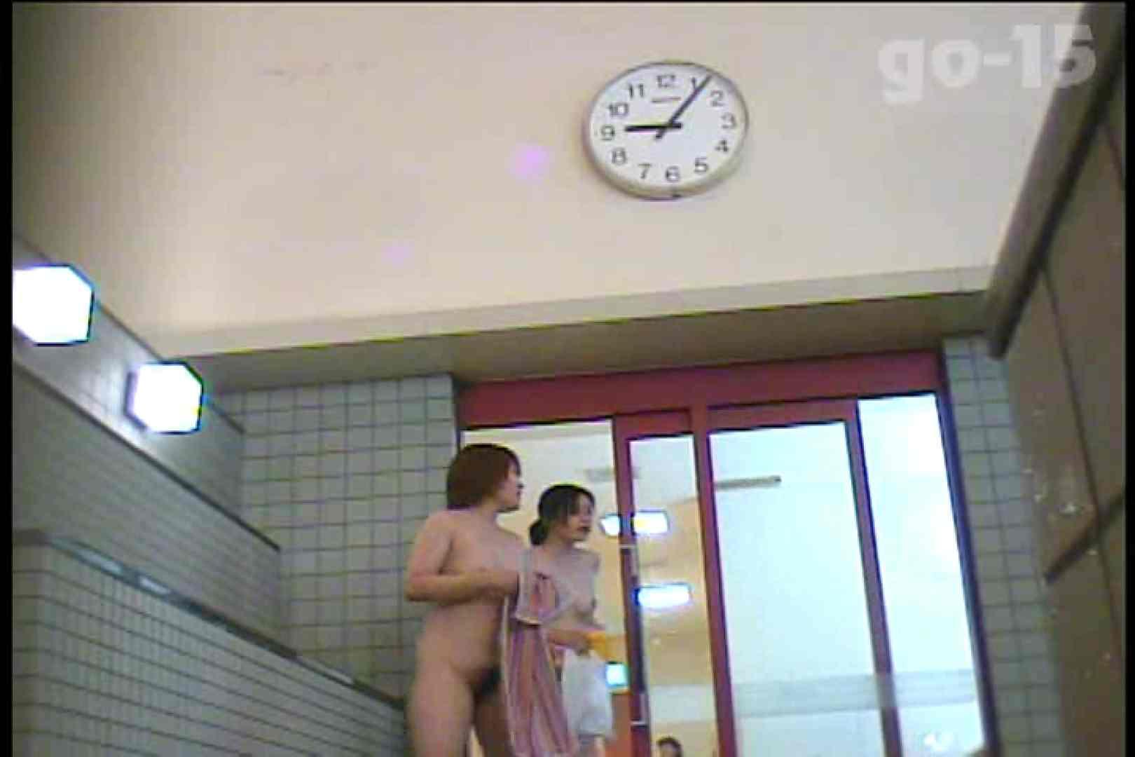 電波カメラ設置浴場からの防HAN映像 Vol.15 アラ30 | お姉さんのSEX  108枚 82