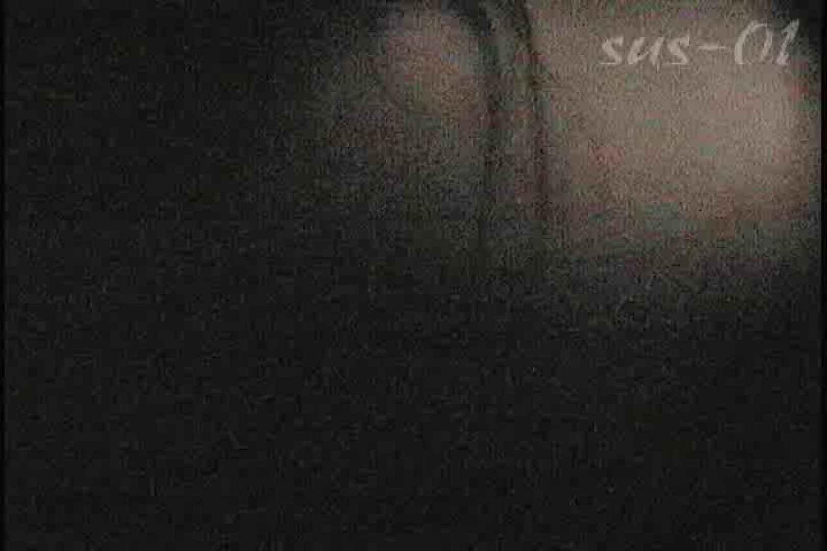 サターンさんのウル技炸裂!!夏乙女★海の家シャワー室絵巻 Vol.01 シャワー  108枚 87