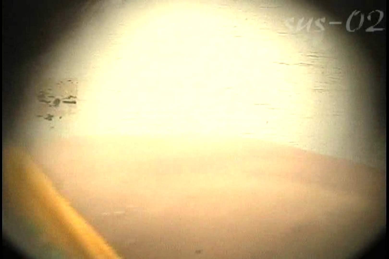 サターンさんのウル技炸裂!!夏乙女★海の家シャワー室絵巻 Vol.02 シャワー エロ無料画像 95枚 26