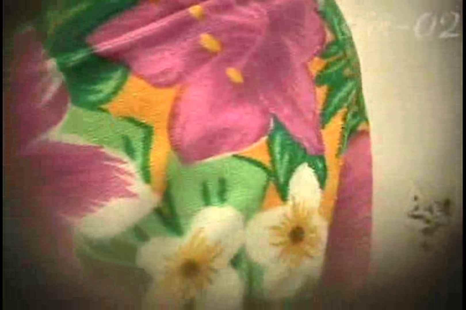 サターンさんのウル技炸裂!!夏乙女★海の家シャワー室絵巻 Vol.02 シャワー室  95枚 27