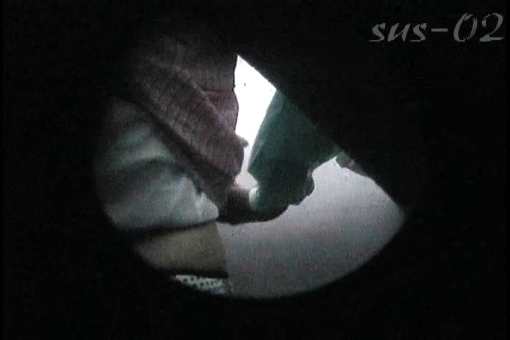 サターンさんのウル技炸裂!!夏乙女★海の家シャワー室絵巻 Vol.02 シャワー室  95枚 63
