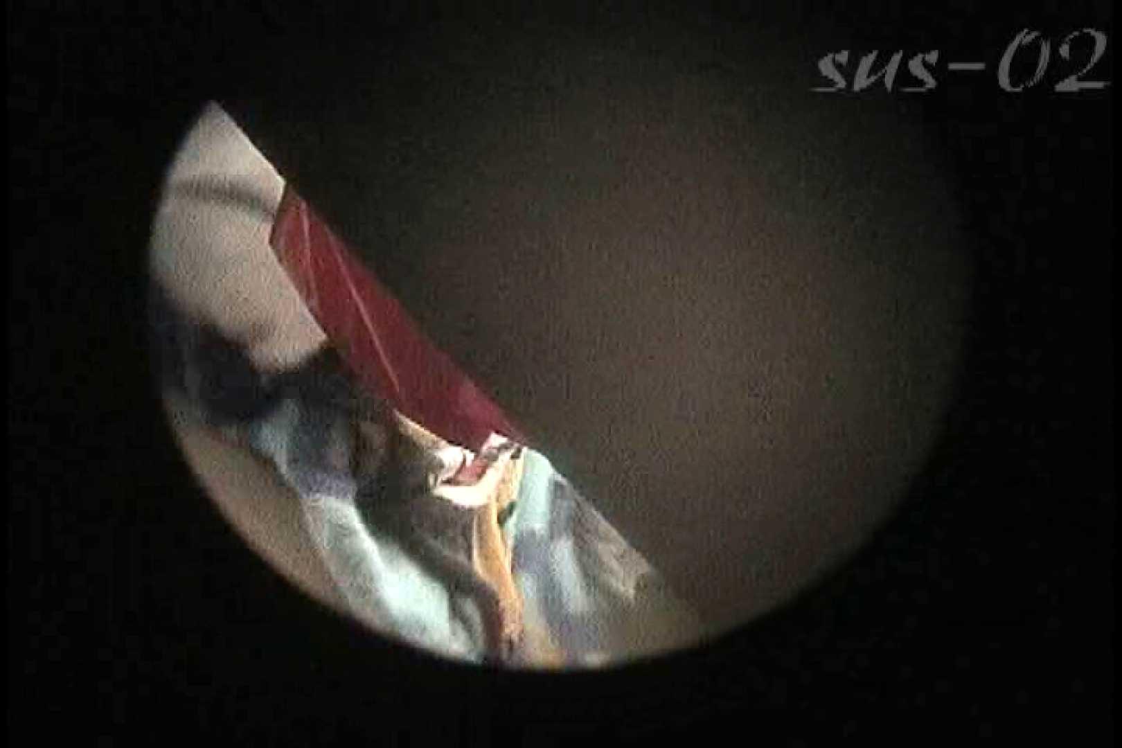 サターンさんのウル技炸裂!!夏乙女★海の家シャワー室絵巻 Vol.02 シャワー室  95枚 84