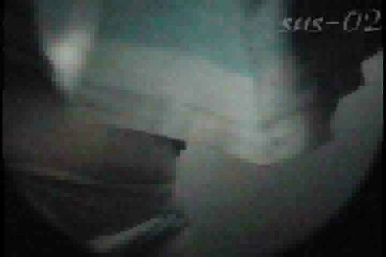 サターンさんのウル技炸裂!!夏乙女★海の家シャワー室絵巻 Vol.02 シャワー エロ無料画像 95枚 89