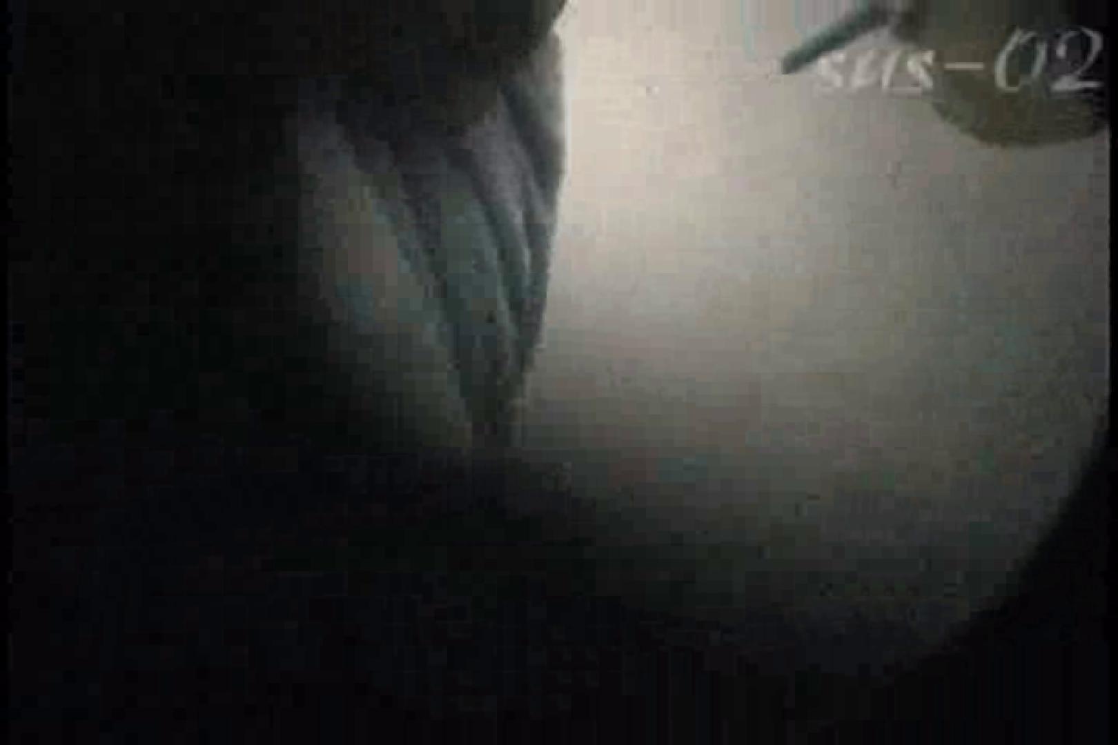 サターンさんのウル技炸裂!!夏乙女★海の家シャワー室絵巻 Vol.02 シャワー室  95枚 90