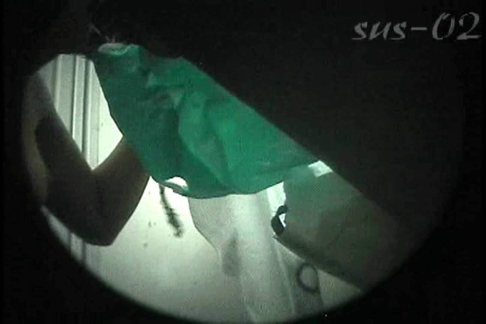 サターンさんのウル技炸裂!!夏乙女★海の家シャワー室絵巻 Vol.02 シャワー室  95枚 93