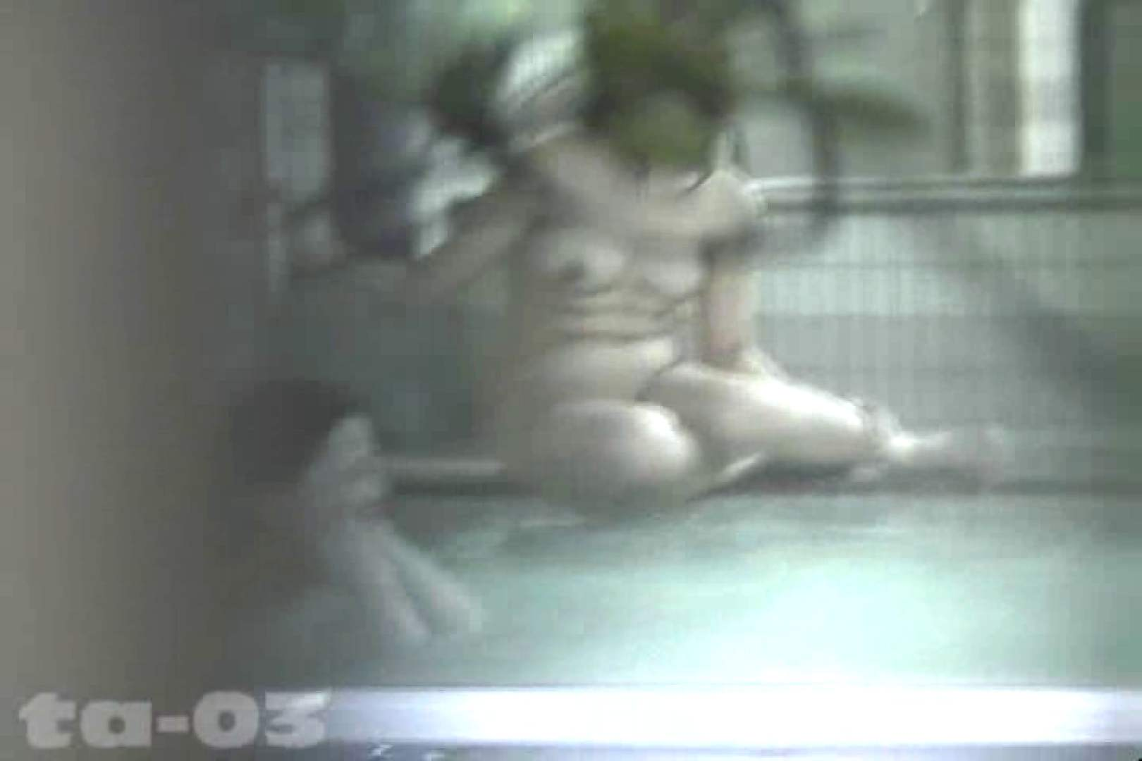 トイレ盗撮|合宿ホテル女風呂盗撮高画質版 Vol.03|怪盗ジョーカー