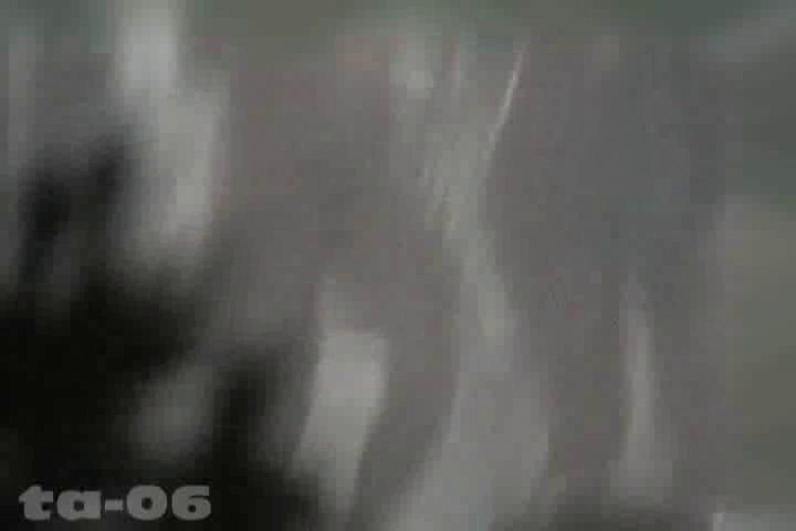 合宿ホテル女風呂盗撮高画質版 Vol.06 盗撮編 ぱこり動画紹介 91枚 3