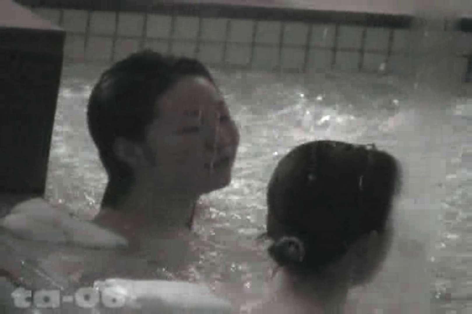 合宿ホテル女風呂盗撮高画質版 Vol.06 ホテルの中 SEX無修正画像 91枚 24