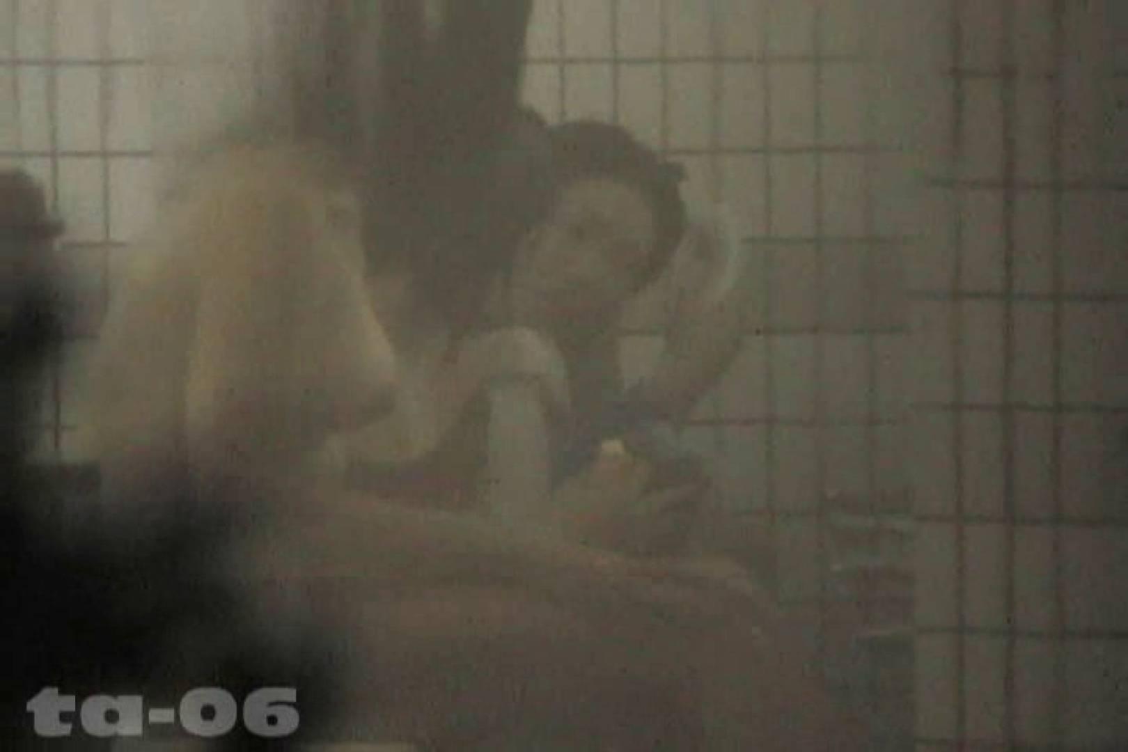 合宿ホテル女風呂盗撮高画質版 Vol.06 盗撮編 ぱこり動画紹介 91枚 33