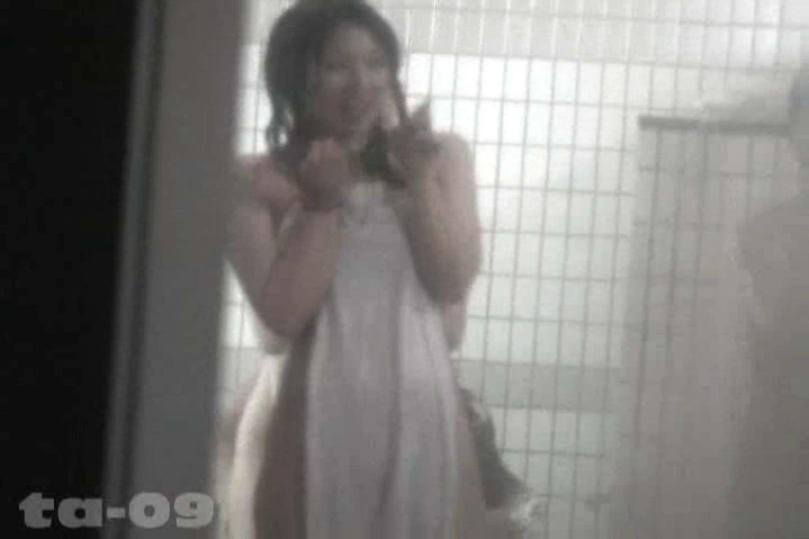 合宿ホテル女風呂盗撮高画質版 Vol.09 盗撮編 すけべAV動画紹介 96枚 13