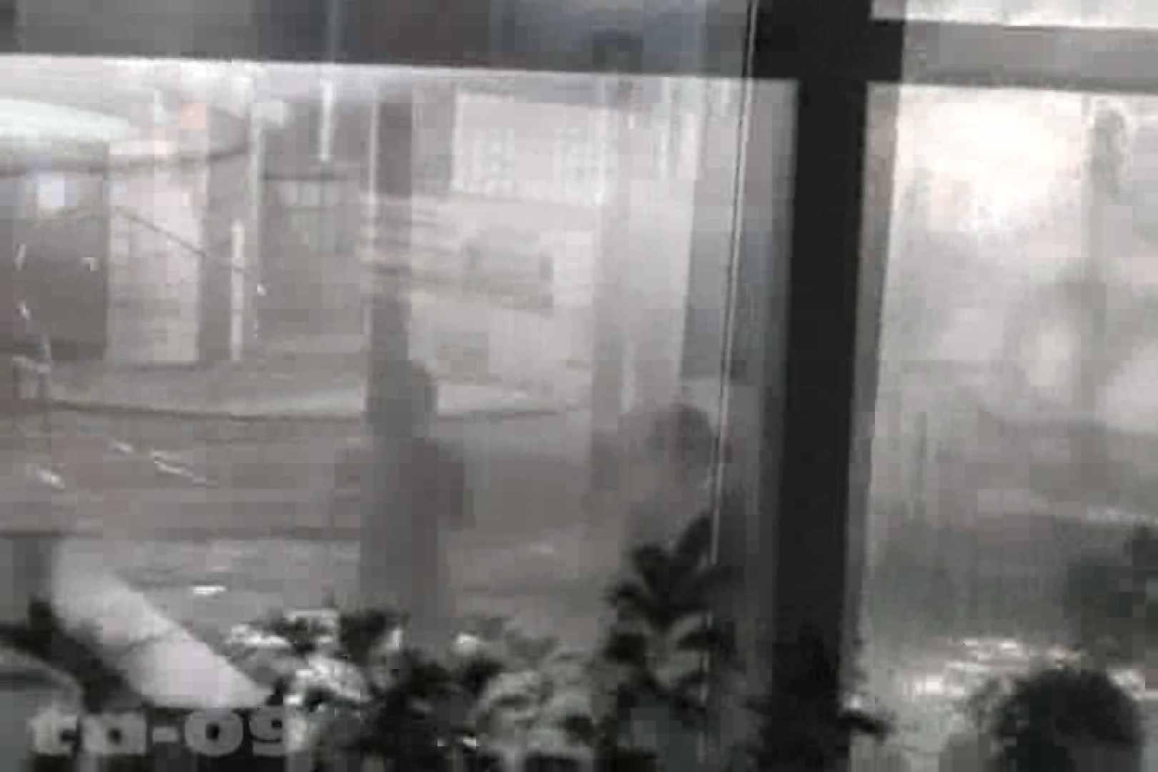 合宿ホテル女風呂盗撮高画質版 Vol.09 合宿 おまんこ動画流出 96枚 14