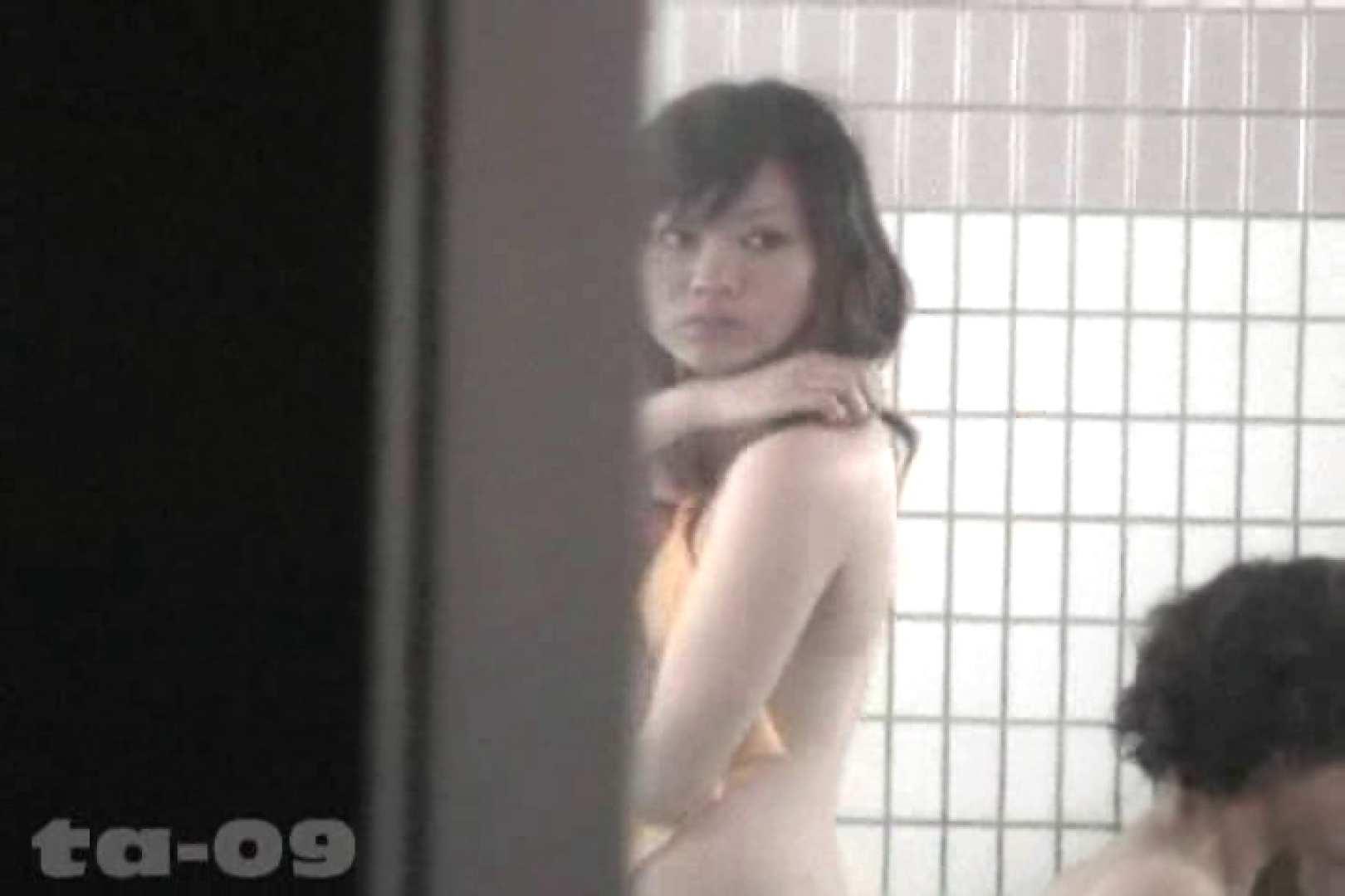 合宿ホテル女風呂盗撮高画質版 Vol.09 盗撮編 すけべAV動画紹介 96枚 18