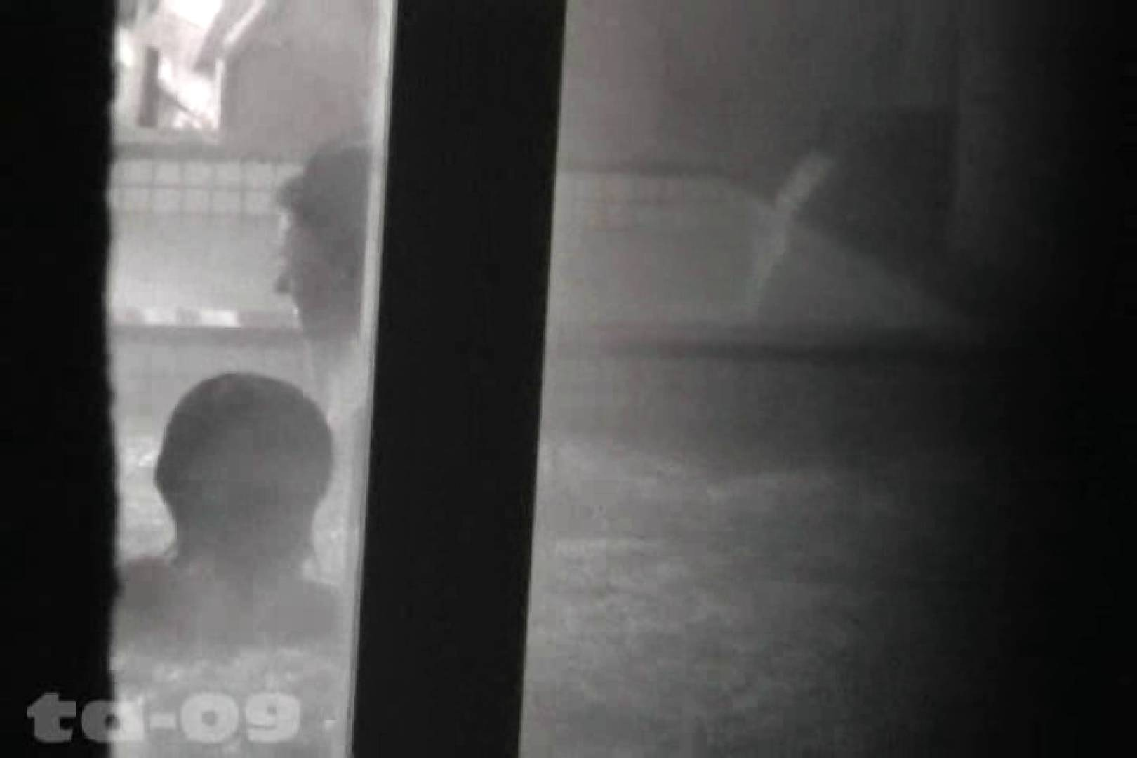 合宿ホテル女風呂盗撮高画質版 Vol.09 合宿 おまんこ動画流出 96枚 49