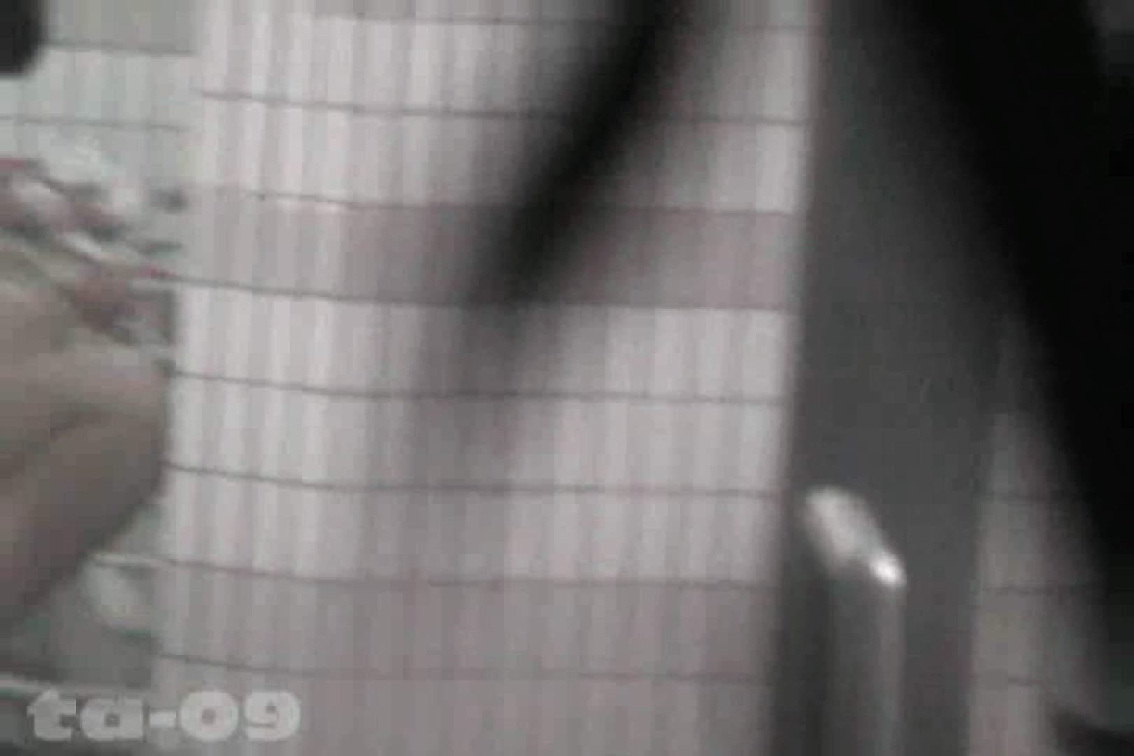 合宿ホテル女風呂盗撮高画質版 Vol.09 高画質 おまんこ無修正動画無料 96枚 67