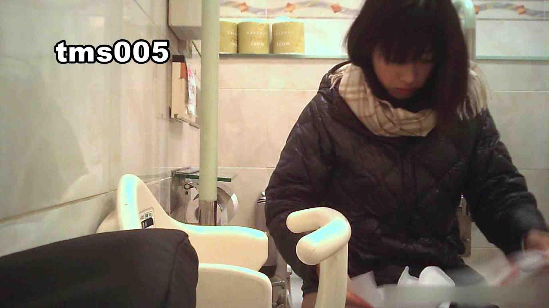 トイメンの割れ目 vol.005 丸見え 戯れ無修正画像 84枚 82