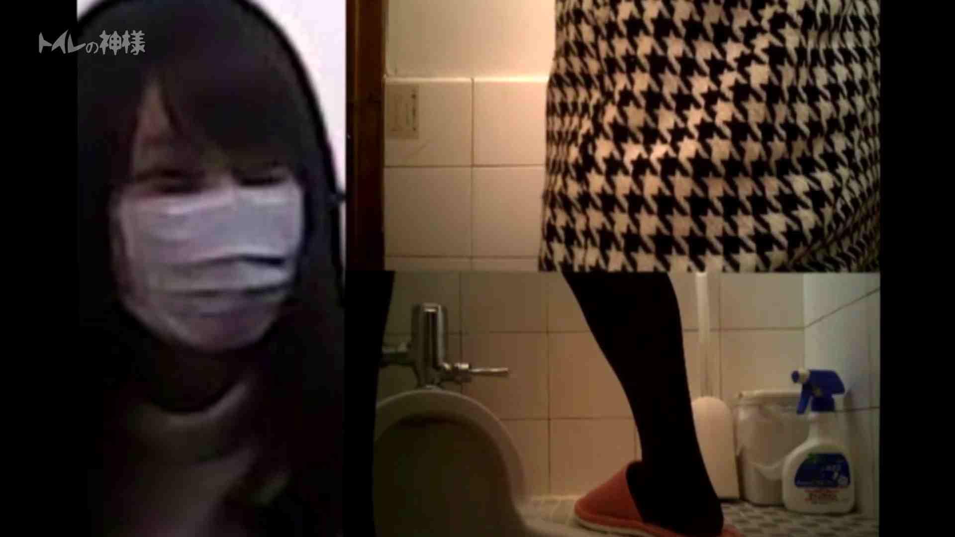 Vol.02 花の女子大生うんこ盗撮2 洗面所のぞき われめAV動画紹介 92枚 4