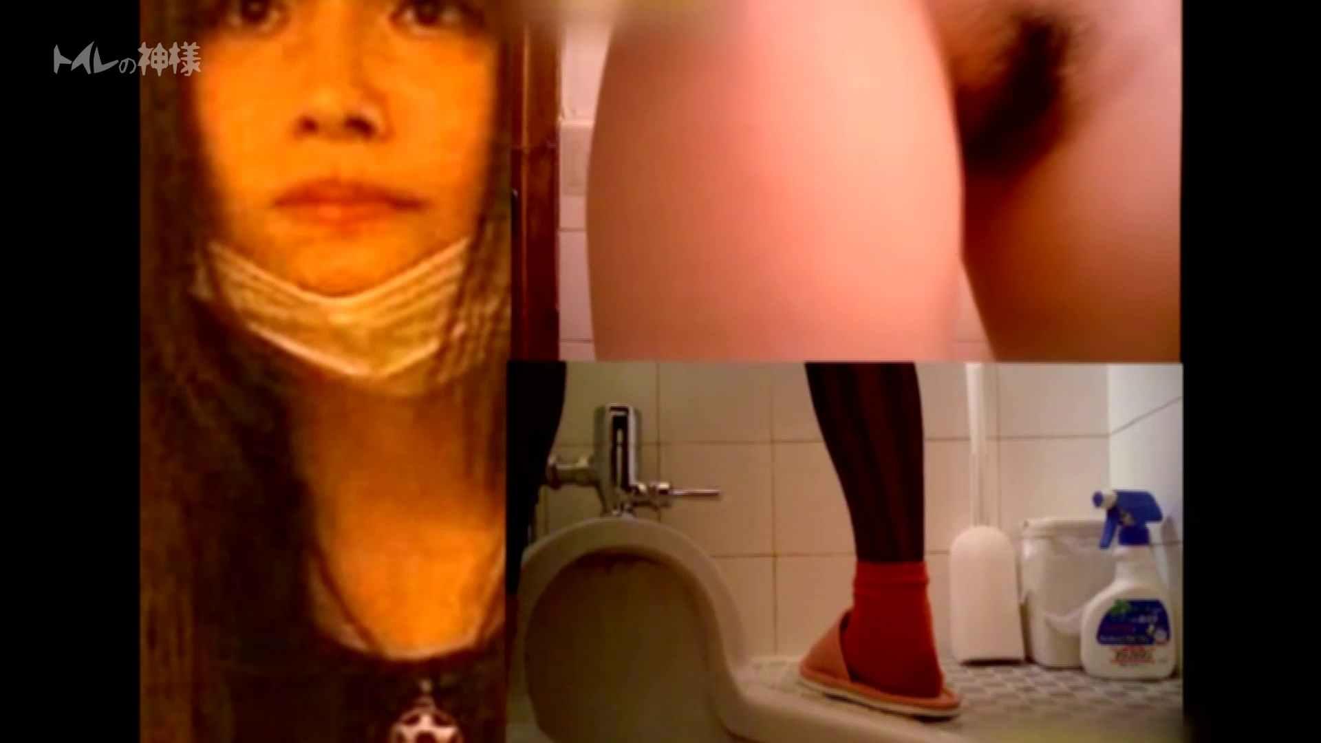 Vol.02 花の女子大生うんこ盗撮2 トイレ盗撮 AV無料動画キャプチャ 92枚 6