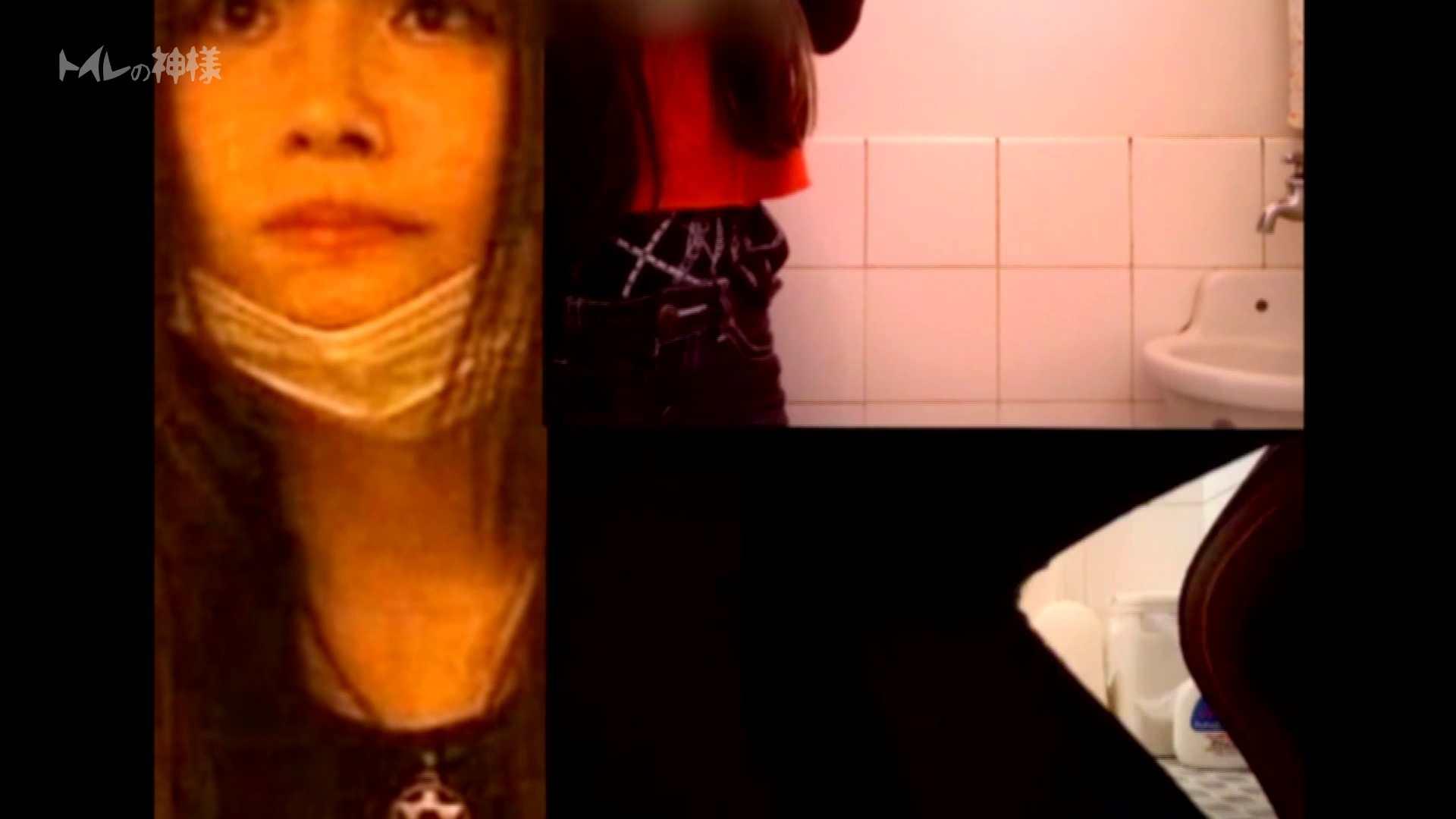 Vol.02 花の女子大生うんこ盗撮2 トイレ盗撮 AV無料動画キャプチャ 92枚 86