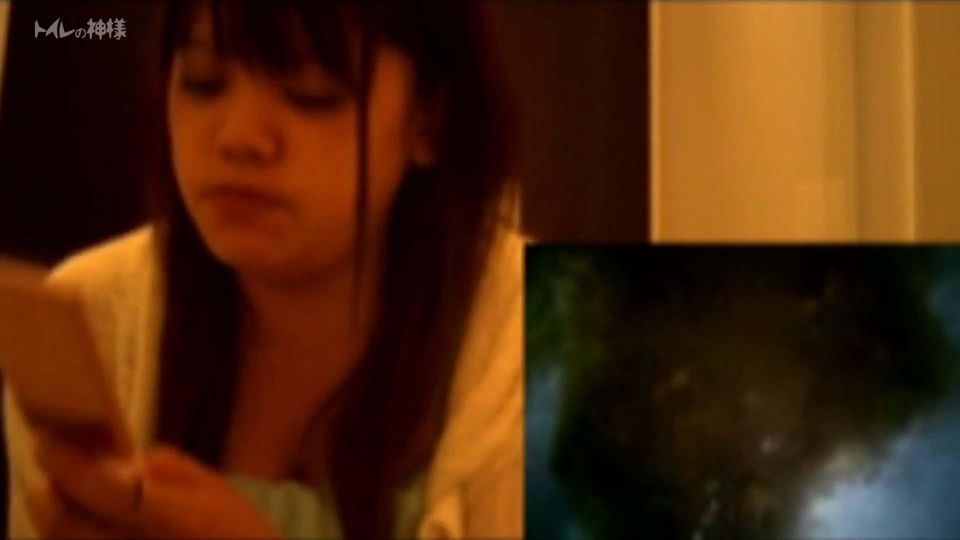トイレの神様 Vol.03 彼女のうんち隠し撮り 盛合せ アダルト動画キャプチャ 111枚 8