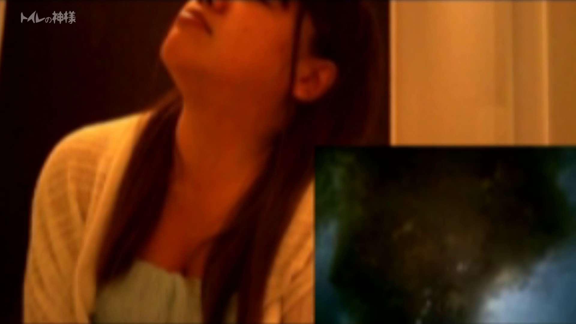 トイレの神様 Vol.03 彼女のうんち隠し撮り 丸見え セックス無修正動画無料 111枚 12