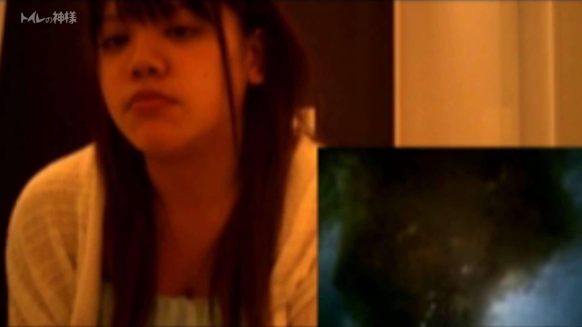 トイレの神様 Vol.03 彼女のうんち隠し撮り 洗面所のぞき えろ無修正画像 111枚 14