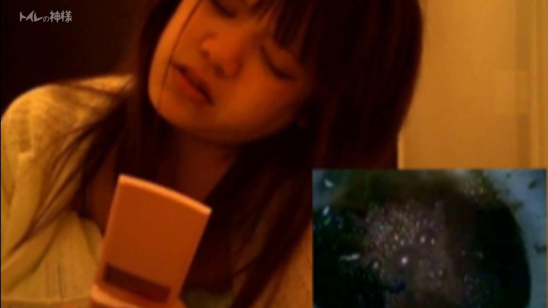 トイレの神様 Vol.03 彼女のうんち隠し撮り 盛合せ アダルト動画キャプチャ 111枚 48