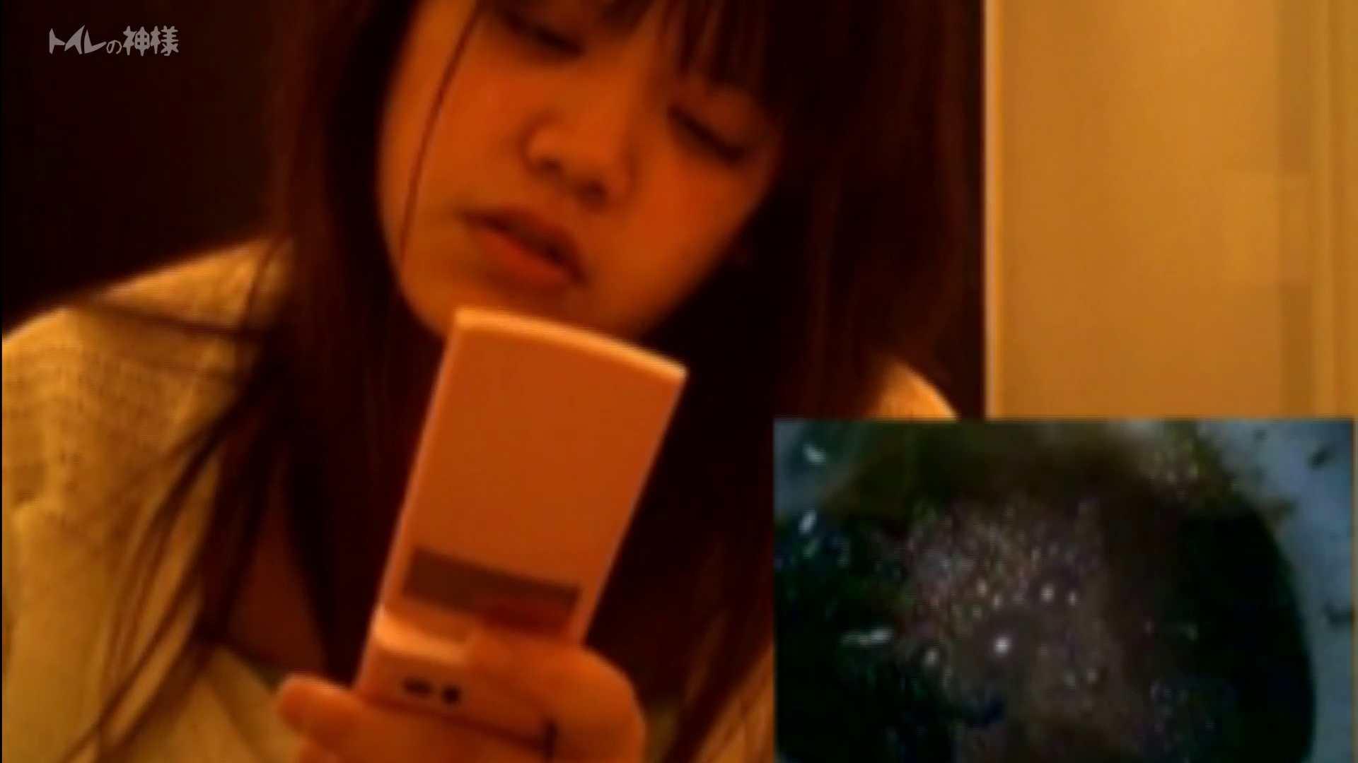トイレの神様 Vol.03 彼女のうんち隠し撮り 盛合せ アダルト動画キャプチャ 111枚 58