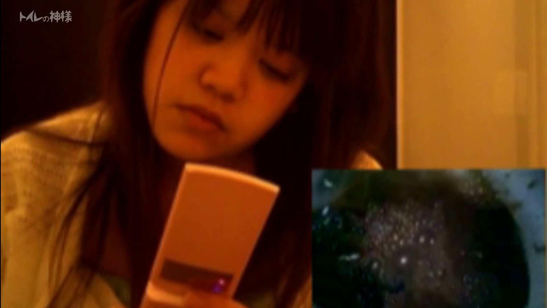 トイレの神様 Vol.03 彼女のうんち隠し撮り 丸見え セックス無修正動画無料 111枚 77