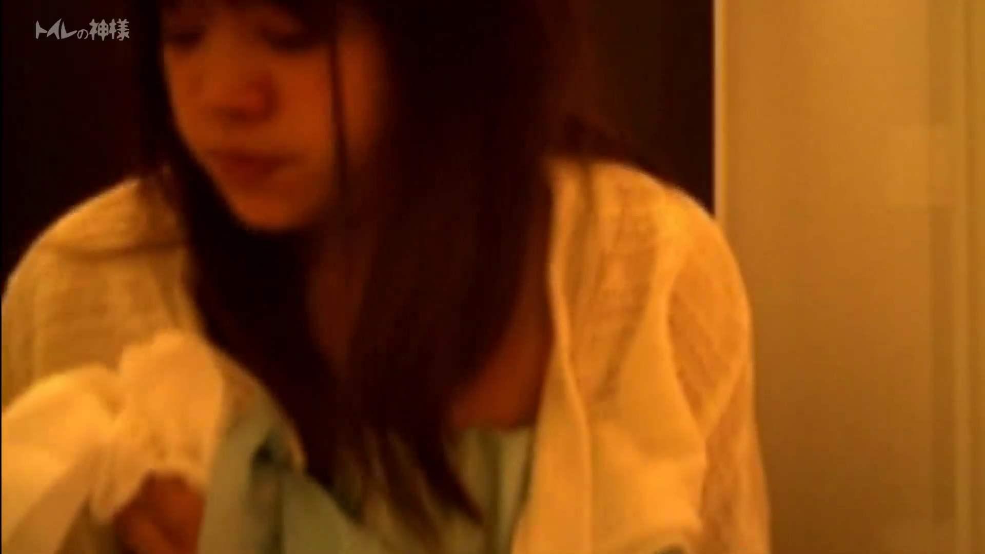 トイレの神様 Vol.03 彼女のうんち隠し撮り 盛合せ アダルト動画キャプチャ 111枚 88