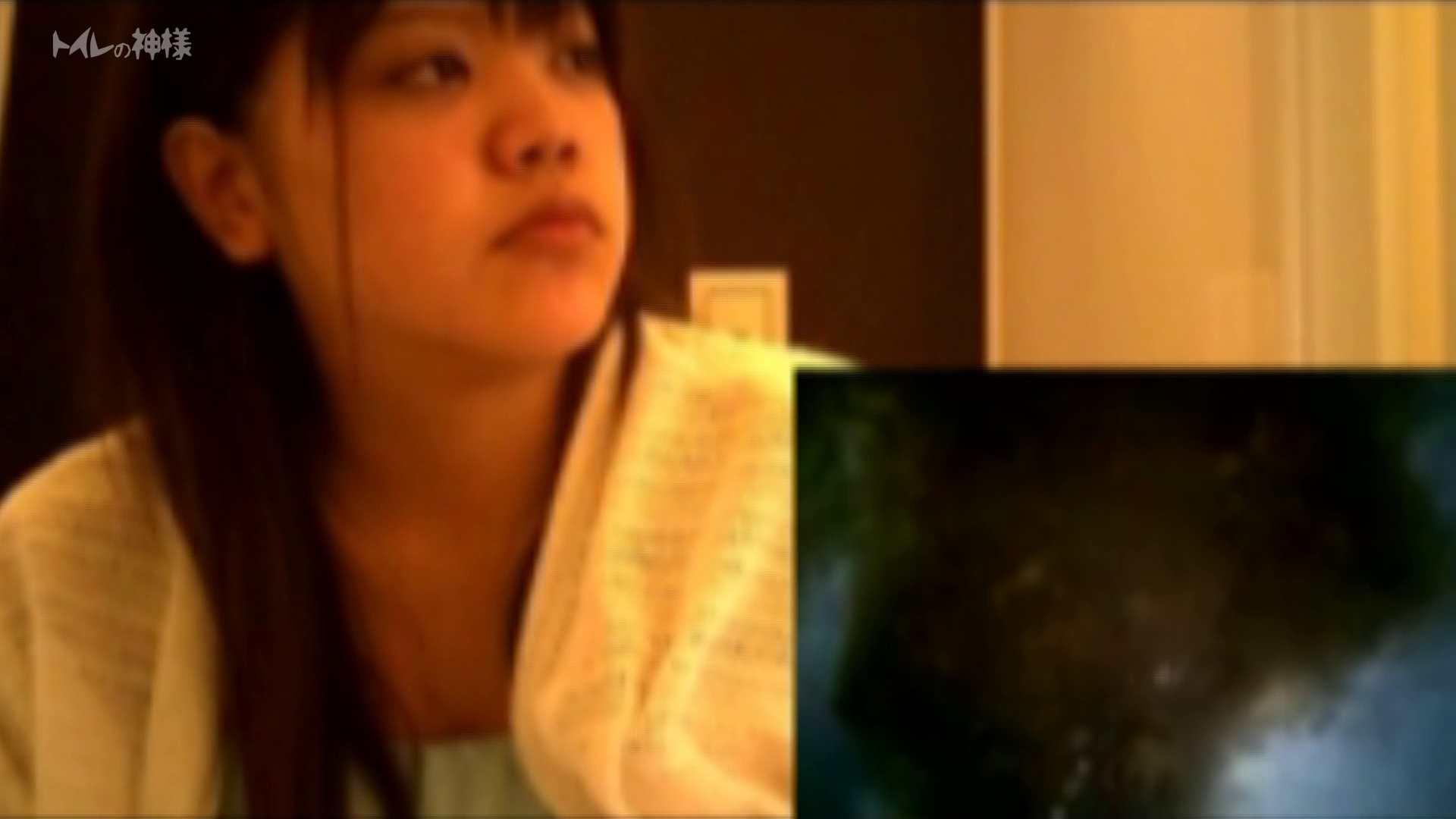 トイレの神様 Vol.03 彼女のうんち隠し撮り ギャル達   トイレ盗撮  111枚 106