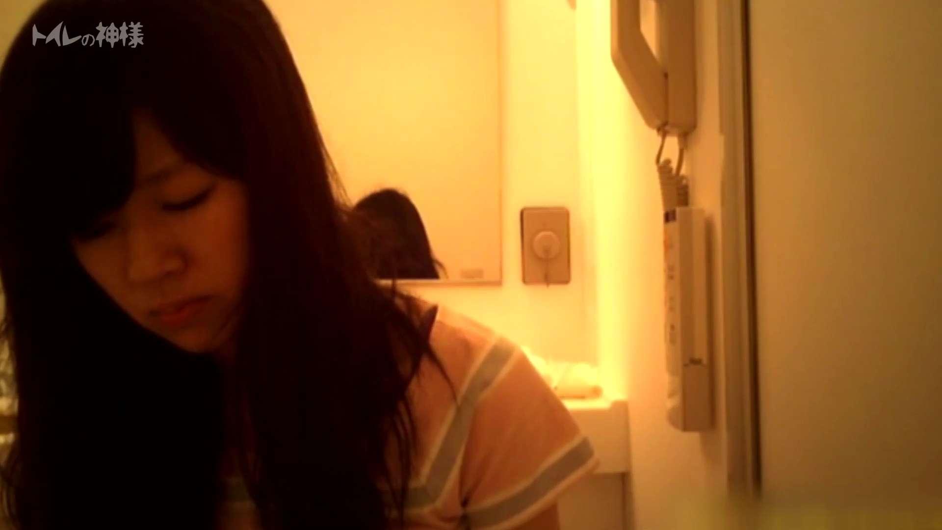 Vol.04 女子大生のトイレ恥態 トイレ盗撮 | 丸見え  92枚 7