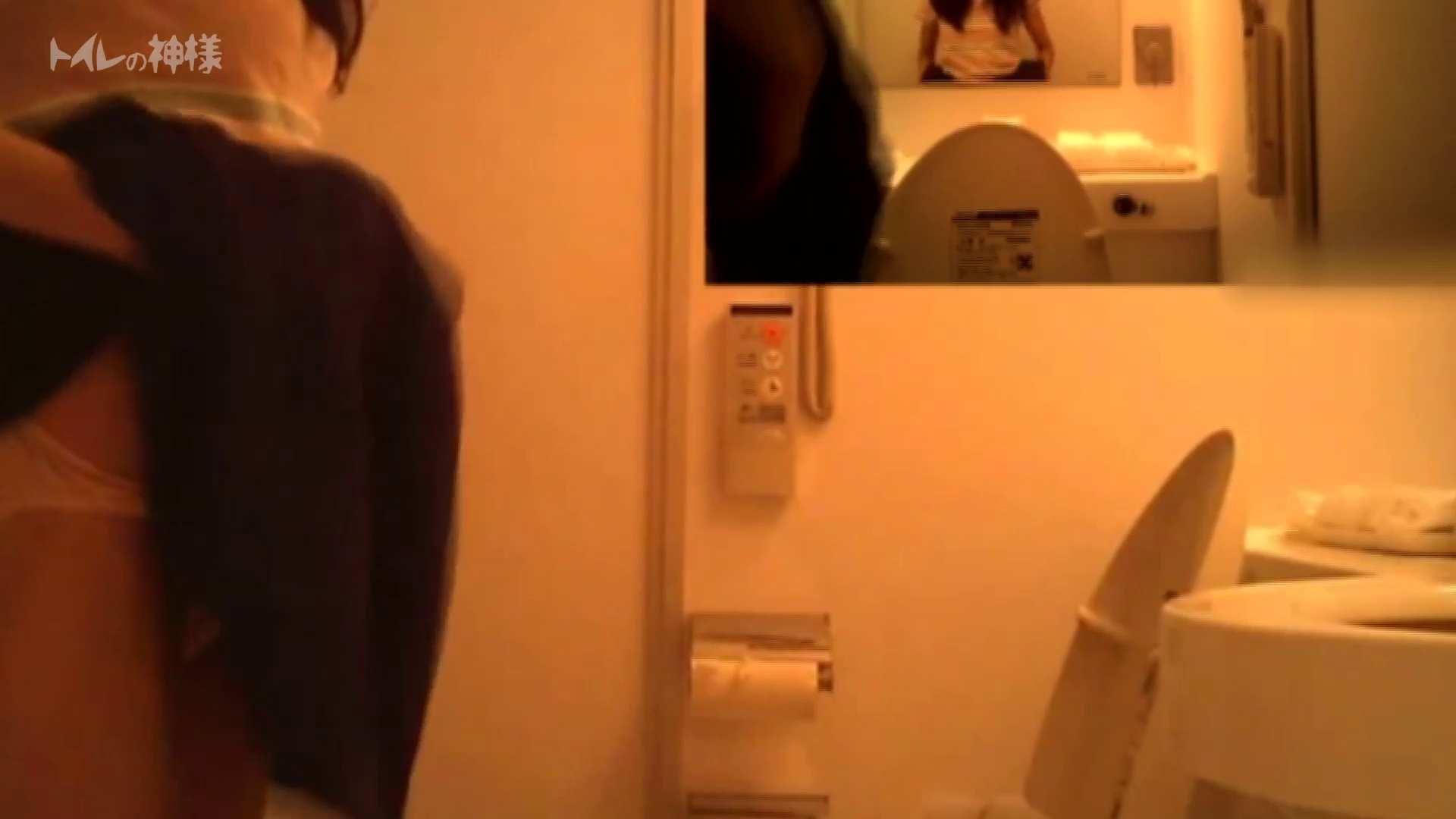 Vol.04 女子大生のトイレ恥態 洗面所のぞき すけべAV動画紹介 92枚 16