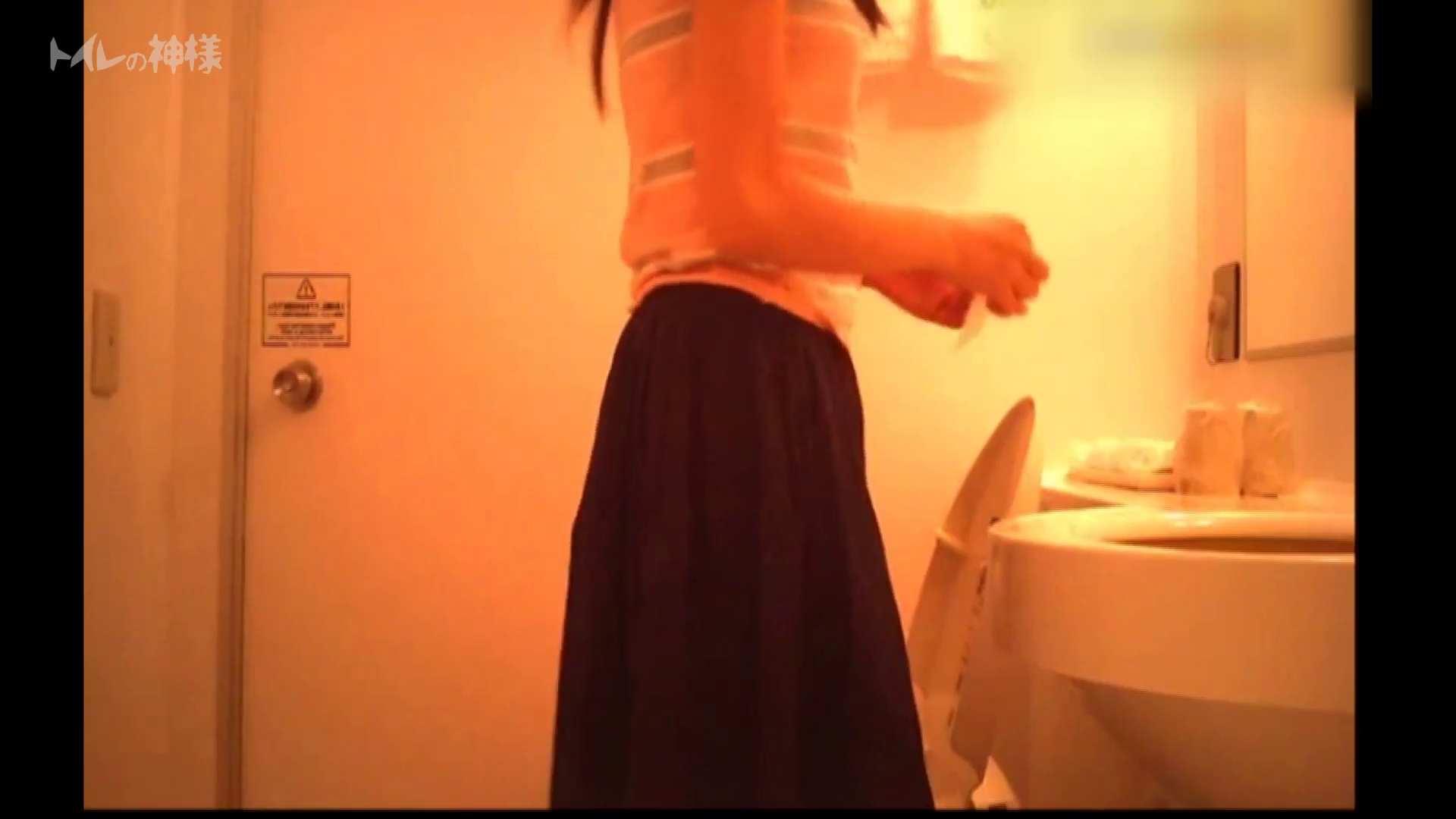 Vol.04 女子大生のトイレ恥態 洗面所のぞき すけべAV動画紹介 92枚 22