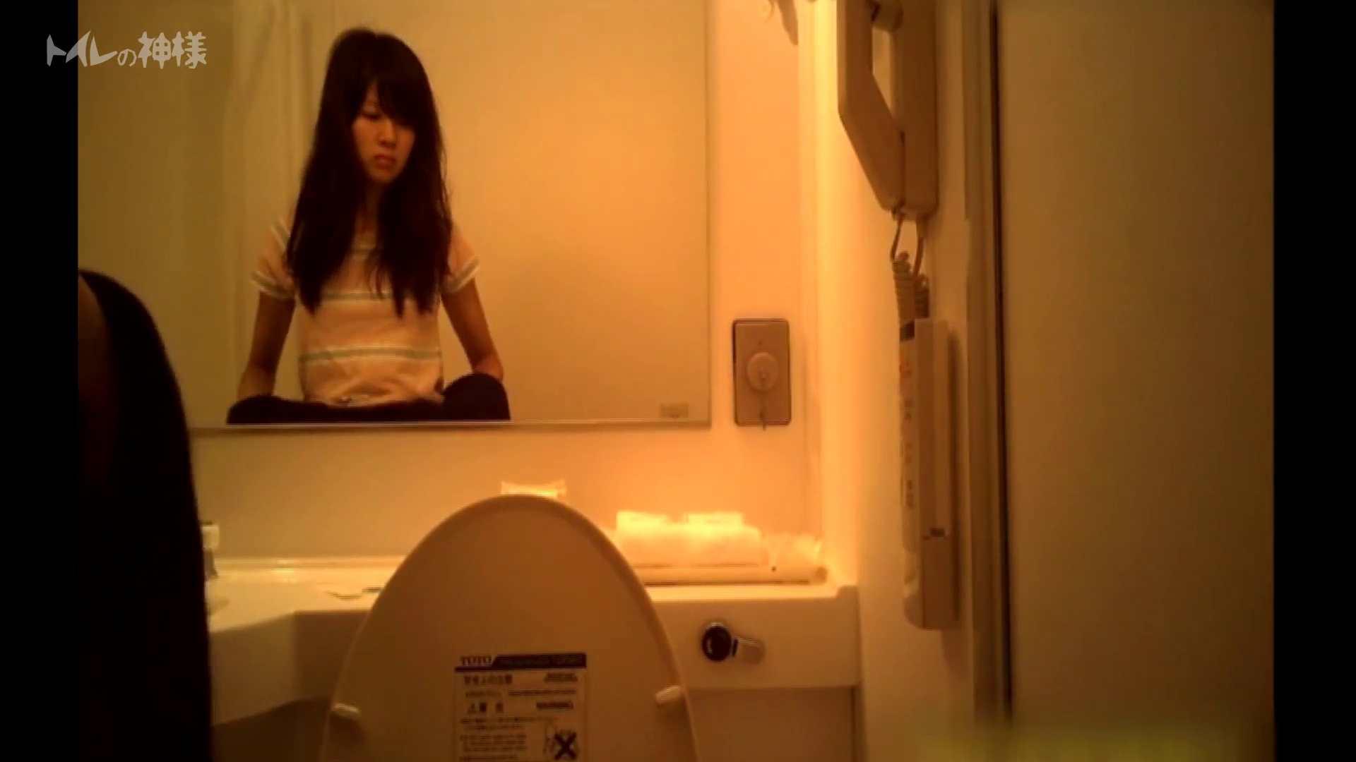 Vol.04 女子大生のトイレ恥態 盛合せ スケベ動画紹介 92枚 26