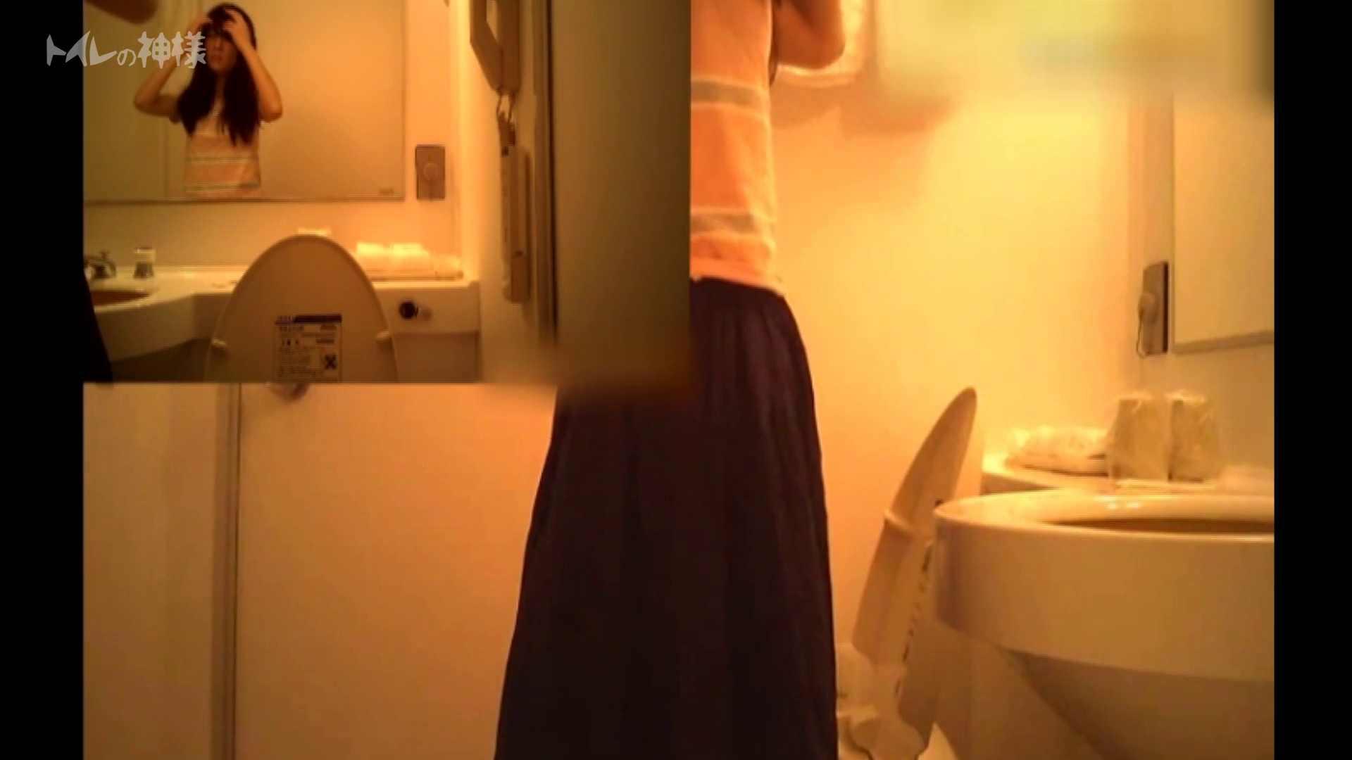 Vol.04 女子大生のトイレ恥態 お姉さんのSEX おまんこ動画流出 92枚 27