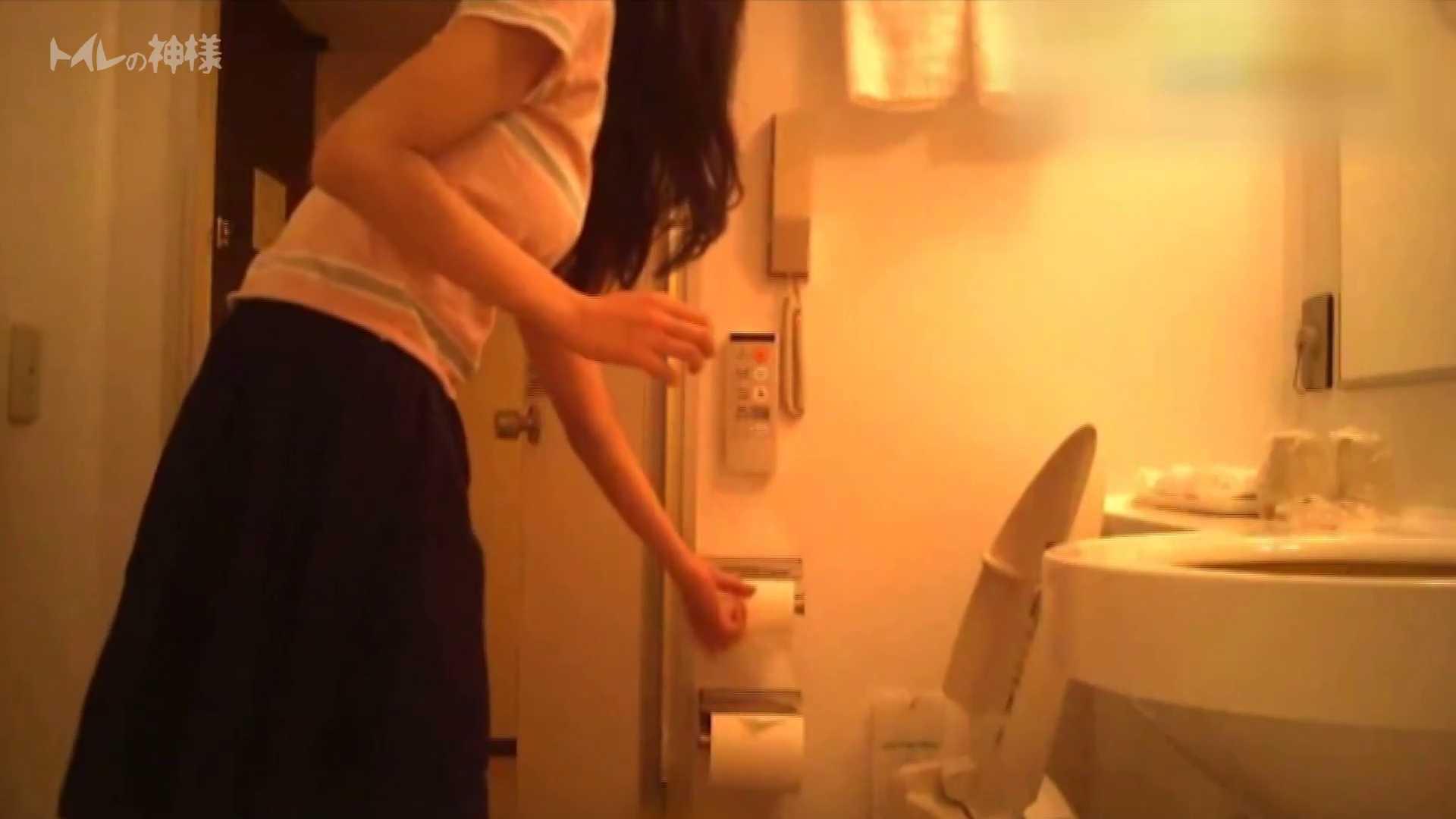 Vol.04 女子大生のトイレ恥態 トイレ盗撮 | 丸見え  92枚 31