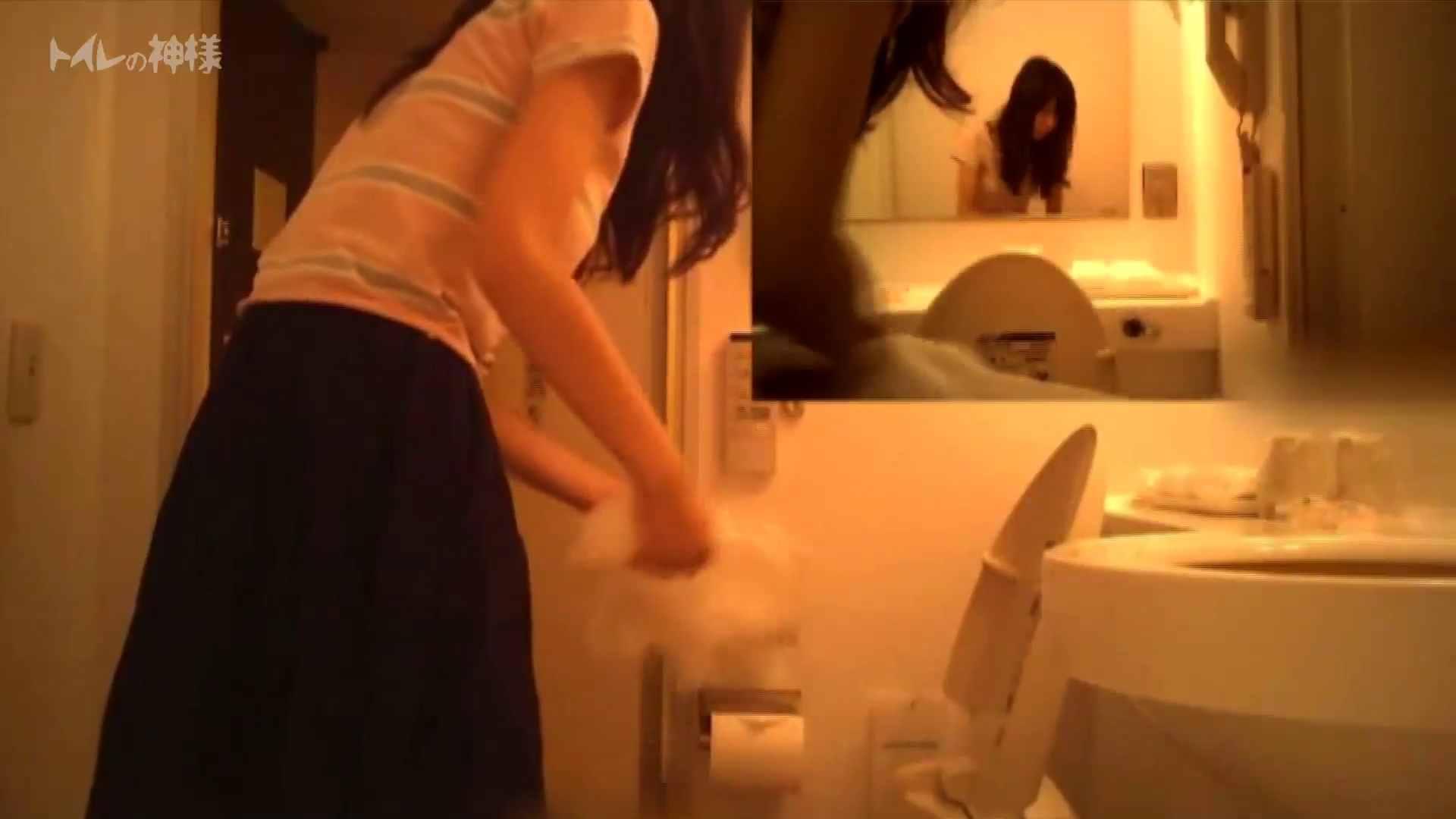 Vol.04 女子大生のトイレ恥態 盛合せ スケベ動画紹介 92枚 32