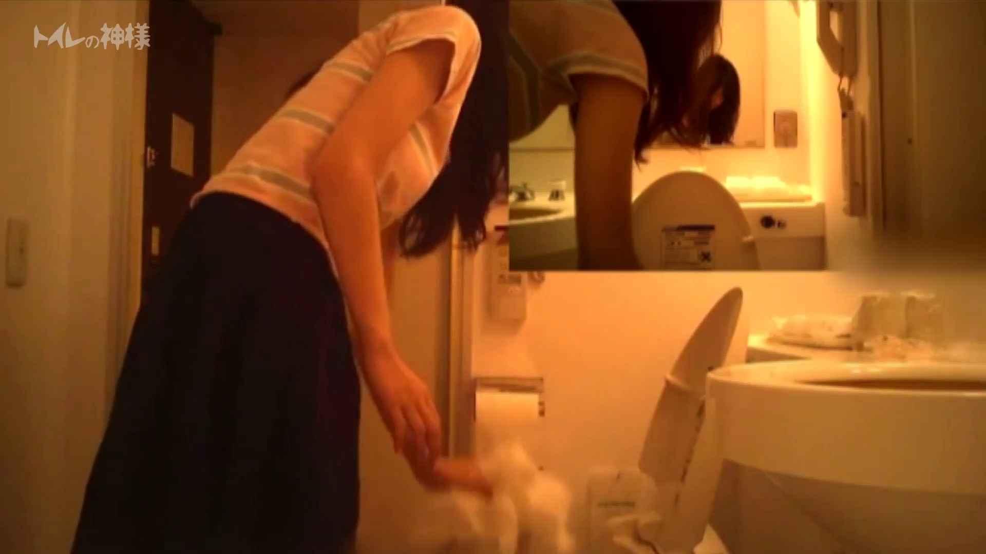 Vol.04 女子大生のトイレ恥態 お姉さんのSEX おまんこ動画流出 92枚 33