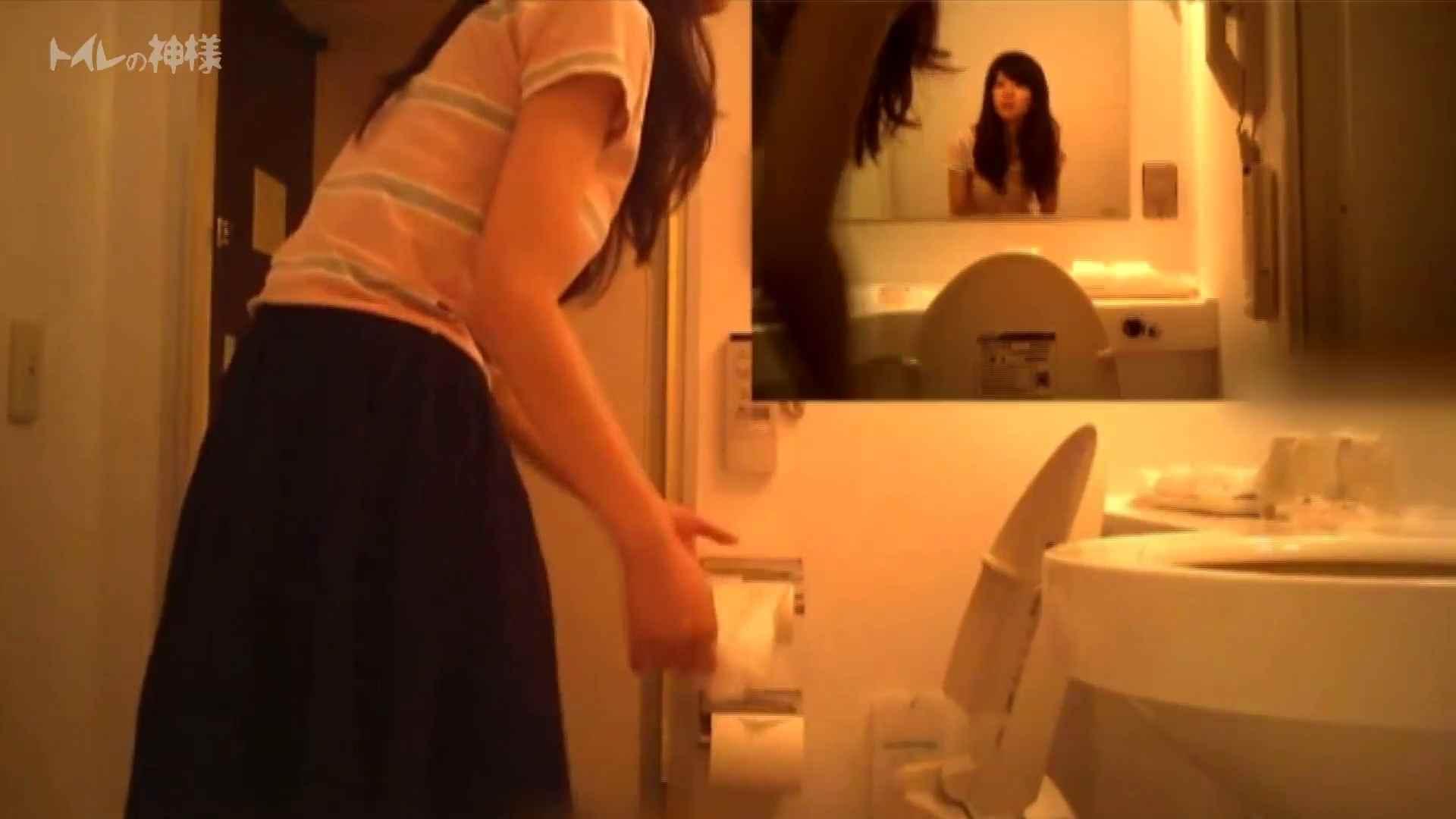 Vol.04 女子大生のトイレ恥態 女子大生 エロ無料画像 92枚 35