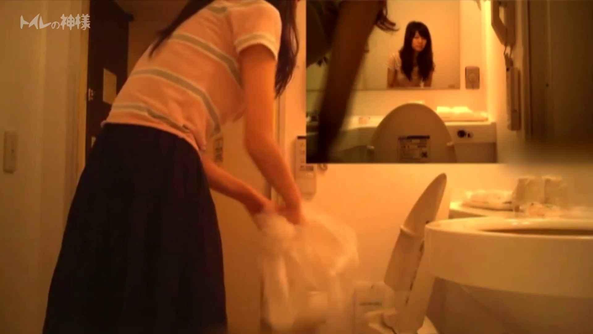 Vol.04 女子大生のトイレ恥態 トイレ盗撮  92枚 36