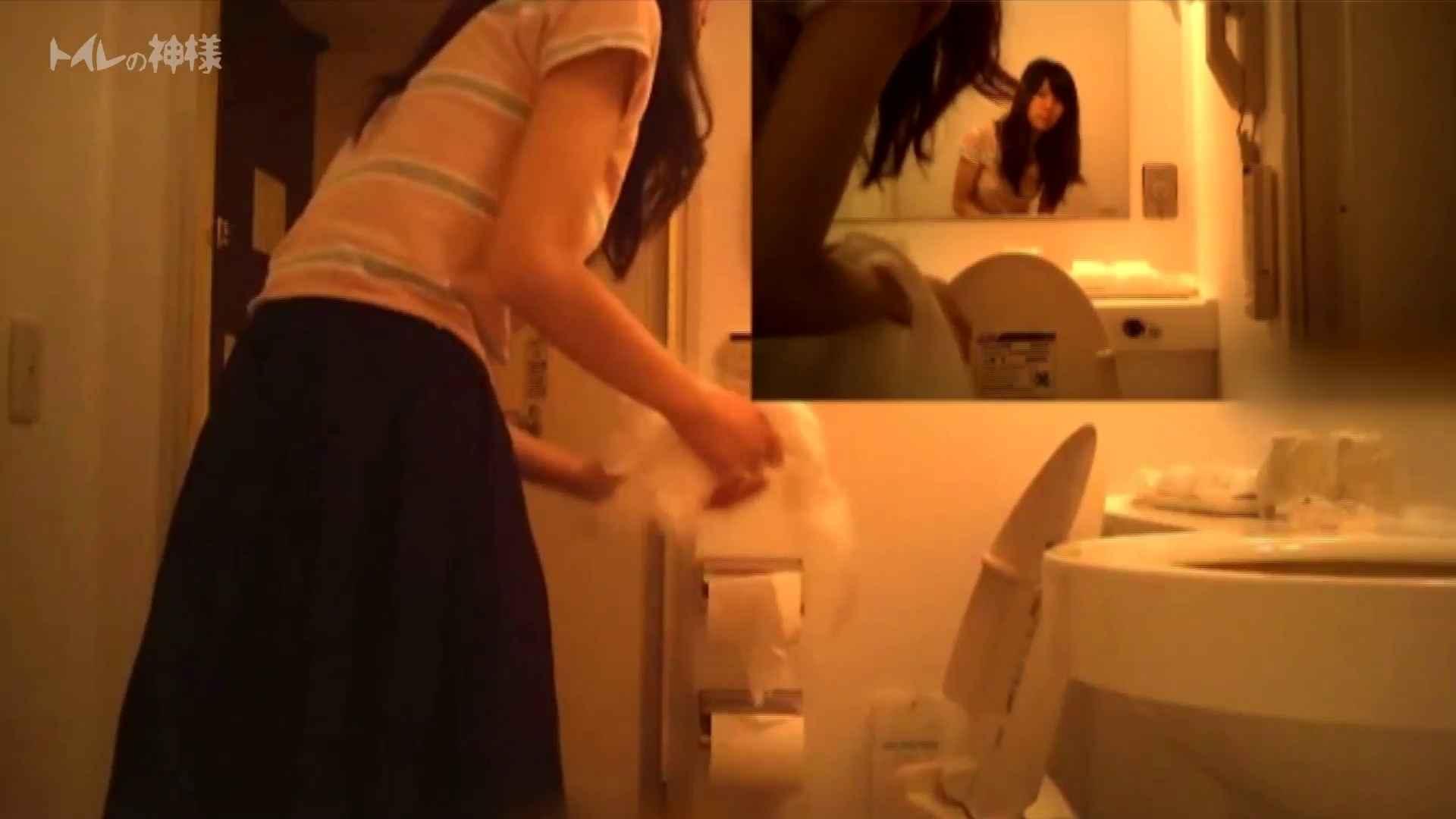 Vol.04 女子大生のトイレ恥態 トイレ盗撮 | 丸見え  92枚 37