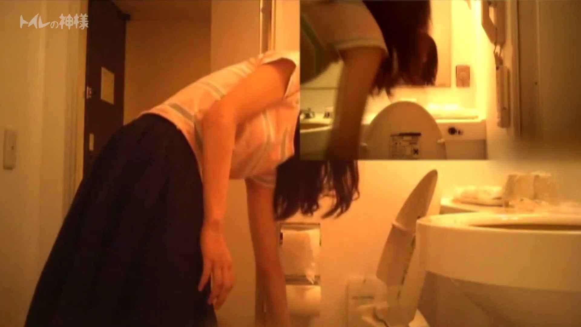 Vol.04 女子大生のトイレ恥態 盛合せ スケベ動画紹介 92枚 38