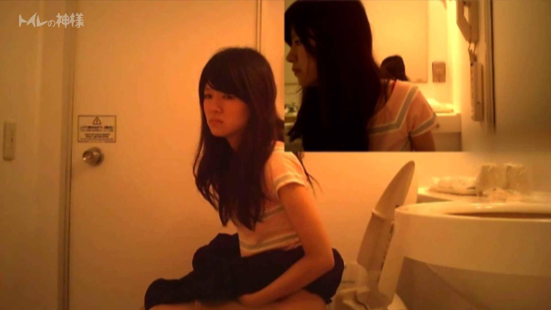 Vol.04 女子大生のトイレ恥態 トイレ盗撮  92枚 42