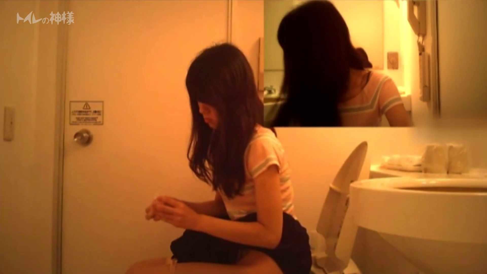 Vol.04 女子大生のトイレ恥態 盛合せ スケベ動画紹介 92枚 44