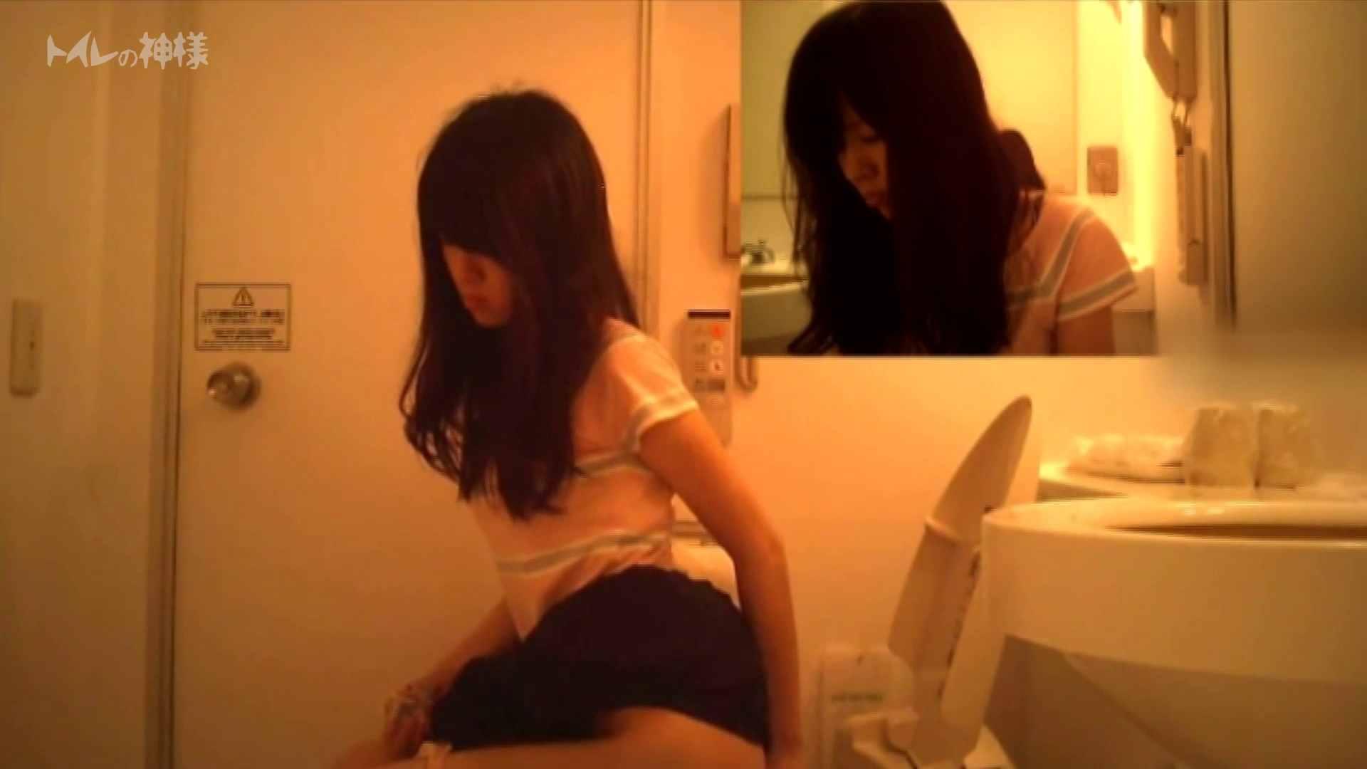 Vol.04 女子大生のトイレ恥態 お姉さんのSEX おまんこ動画流出 92枚 45