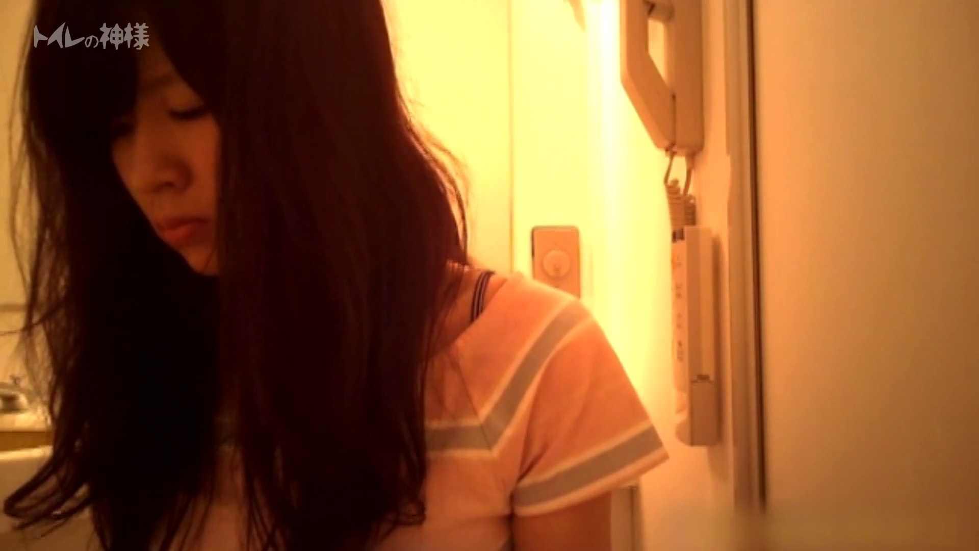 Vol.04 女子大生のトイレ恥態 トイレ盗撮 | 丸見え  92枚 49
