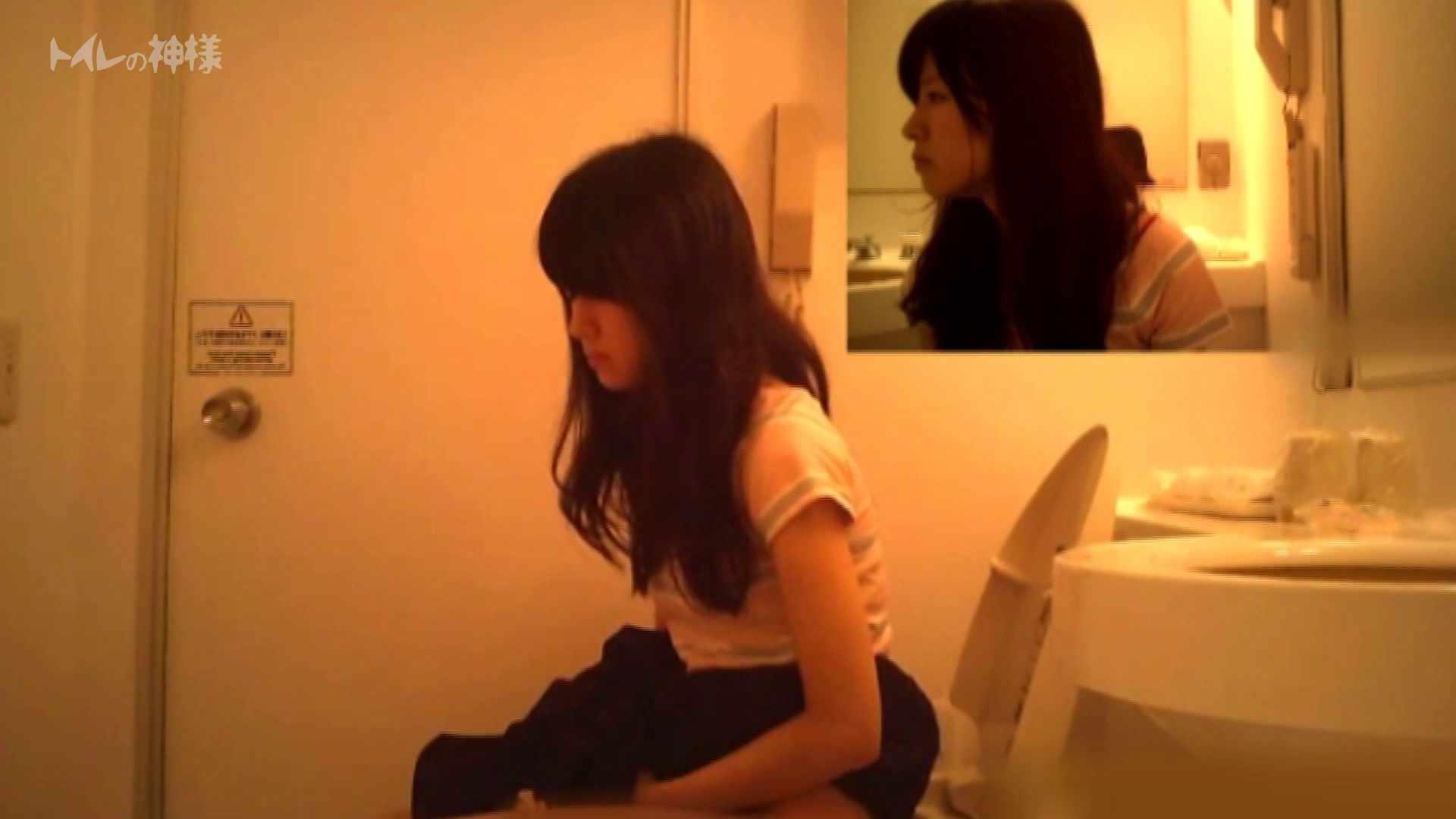 Vol.04 女子大生のトイレ恥態 盛合せ スケベ動画紹介 92枚 50