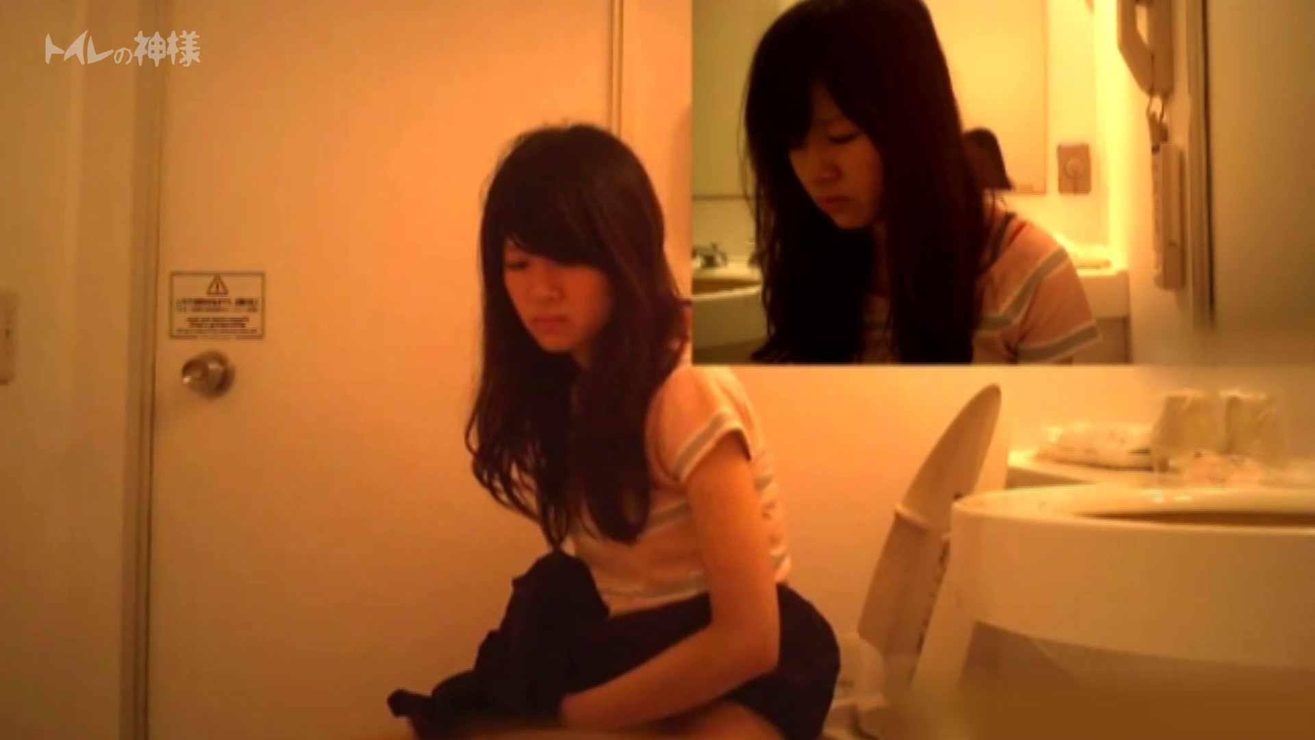 Vol.04 女子大生のトイレ恥態 お姉さんのSEX おまんこ動画流出 92枚 51